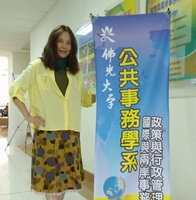 Nancy Ting 丁念慈